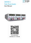 Hameg HM7042-5 Operation & User's Manual 13 pages