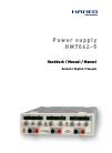 Hameg HM7042-5 Manual 40 pages