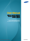 Samsung ME40A Operation & User's Manual 213 pages