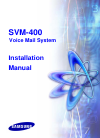 Samsung SVM-400 Installation Manual 25 pages