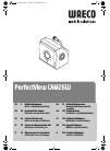 Waeco PerfectView CAM26W