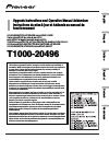 Pioneer T1000-20496